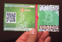 Holiday Themed Bitcoin Paper Wallet for Christmas / New Years